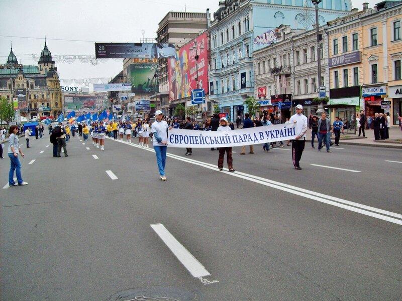 Европейский парад по Крещатику