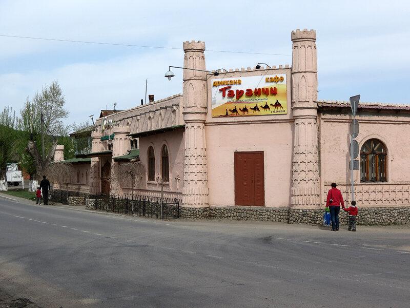 """Боровое, вкусное кафе """"Таранчи"""" - 2012 год. Комментарии к фото - Кокшетау Онлайн"""
