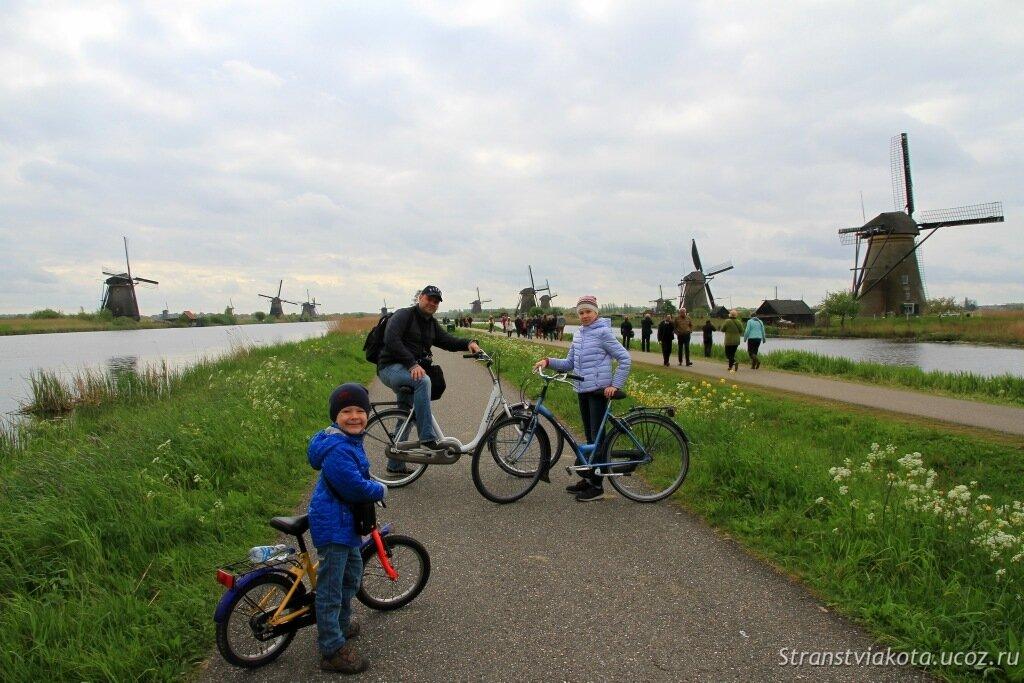 Голландия, Киндердейк