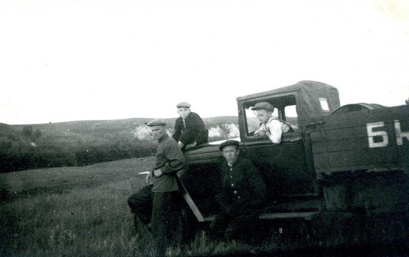 Авто Челябинска 1940-х годов