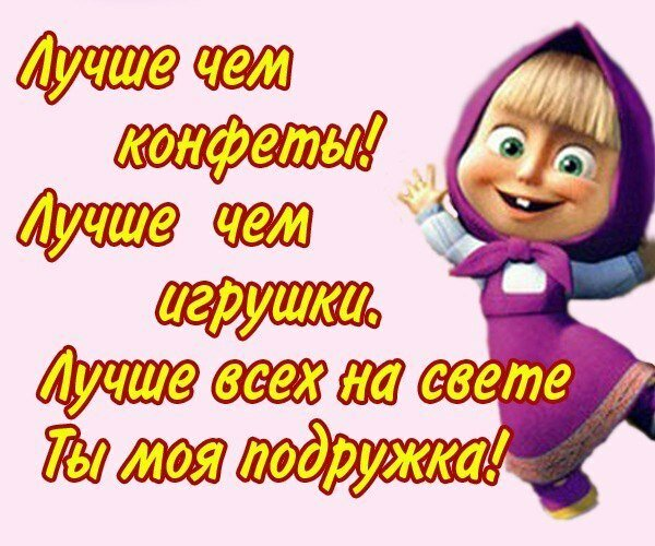 http://img-fotki.yandex.ru/get/6306/69853580.5f/0_8d538_574dc43_XL