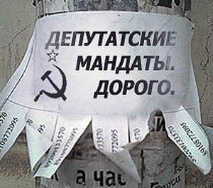 В эти минуты во Владивостоке проходит первое заседание ЗакСа Приморья VI созыва