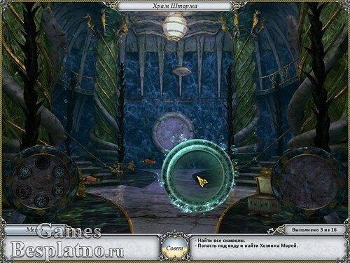 Легенды 2: Полотна богемского замка