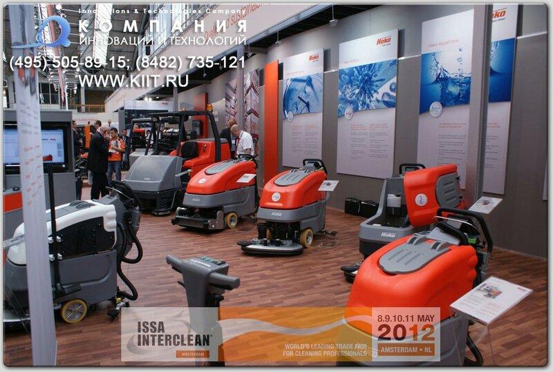 Стенд HAKO на выставке ISSA/Interclean Amsterdam 2012