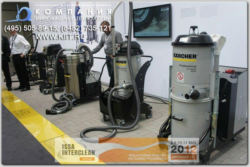 Пылесосы Керхер для промышленного клининга