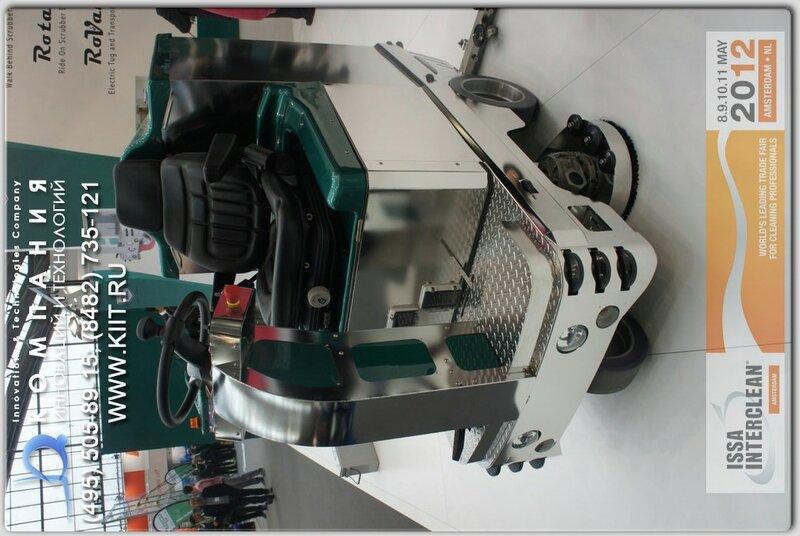 Dr. Gansow Gmatic AG - металлическая поломоечная машина с сиденьем