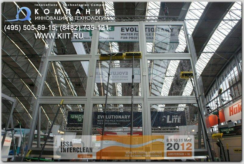 Выставка ISSA/Interclean Amsterdam 2012 - мойка стекол фасадов