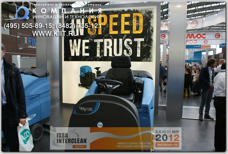 компания FIMAP (Италия) на выставке ISSA/Interclean Amsterdam 2012