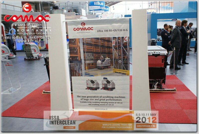 Новинка COMAC ULTRA 100 - ISSA/INTERCLEAN Amsterdam 2012