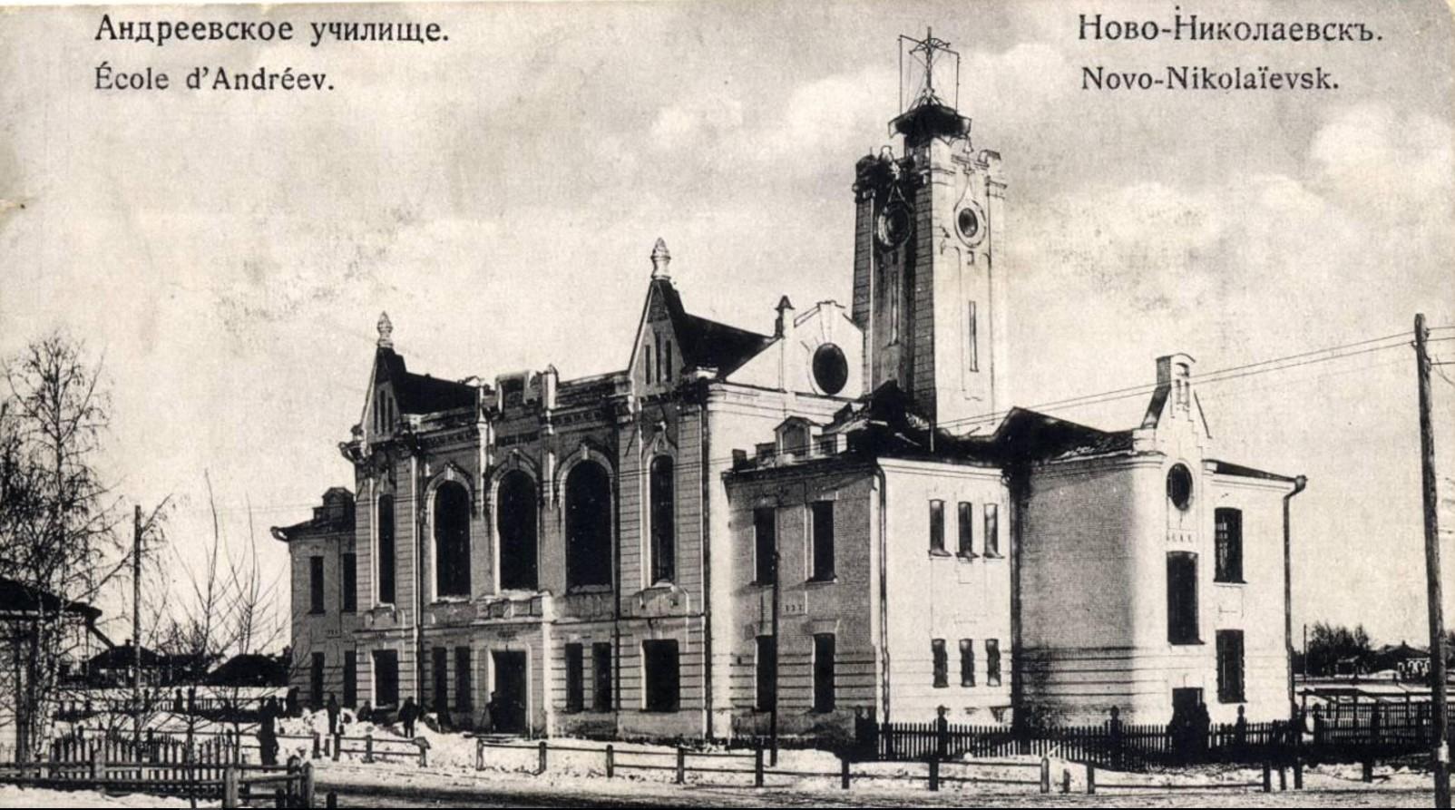 Андреевское училище