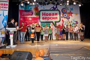 отдых,Нижний Тагил,фестиваль,молодежь,КВН,Маслов,Планета. Новая версия