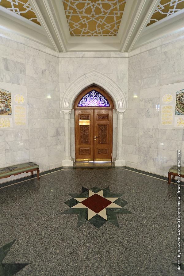 Кабинет Рамиля Юнусова — имама-хатыба мечети Кул Шариф