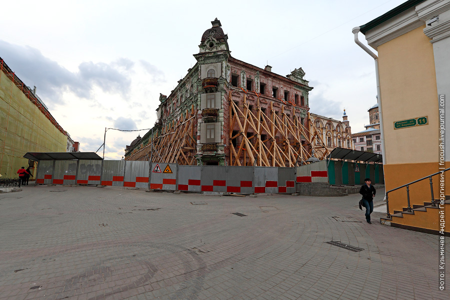 Бывшая гостиница «Казань»
