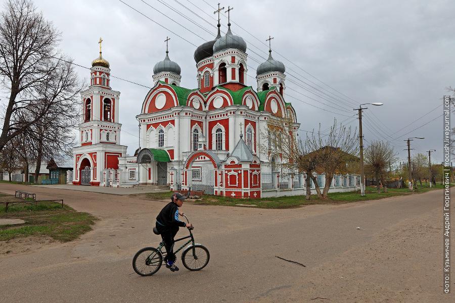 в Козьмодемьянске еще живут люди