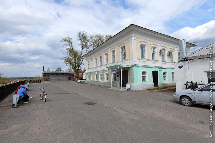 Городецкое районное потребительское общество. РАЙПО