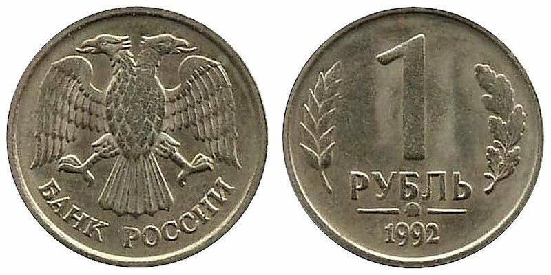 Yandex fotki монеты ссср - a21