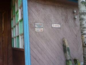 Судя по надписям, последняя рабочая смена нашего лагеря пришлась на 2000-й год. (добавлено Rusinka)