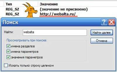 ��� ������� webalta