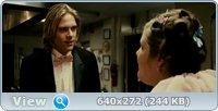 Лихорадка: Весеннее обострение  / Cabin Fever 2: Spring Fever (2009) DVD5 + HDRip