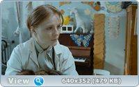 Дом ветра (2011) DVD5 + DVDRip