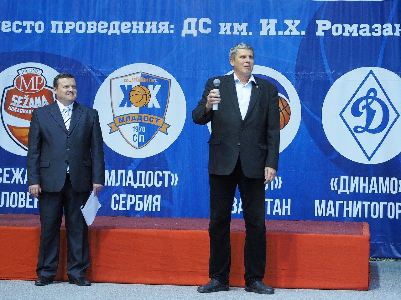 114 Младост - Динамо 28.05.2017