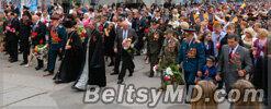 Парад Победы в Бельцах