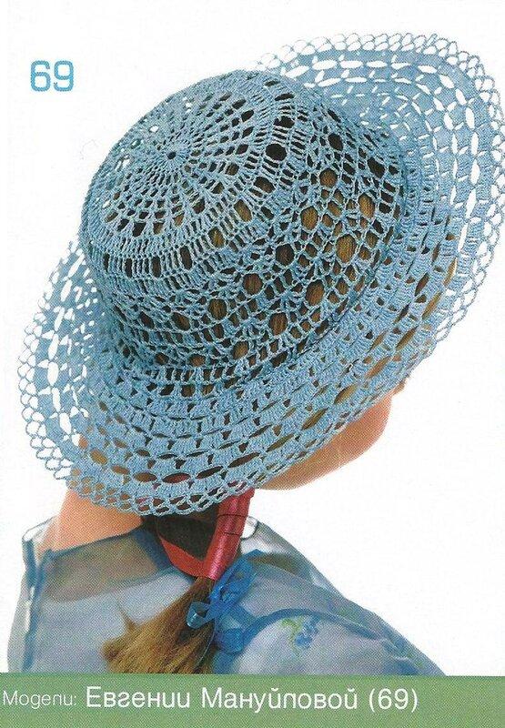 Ажурные летние шляпки крючком.  5 моделек со схемами.