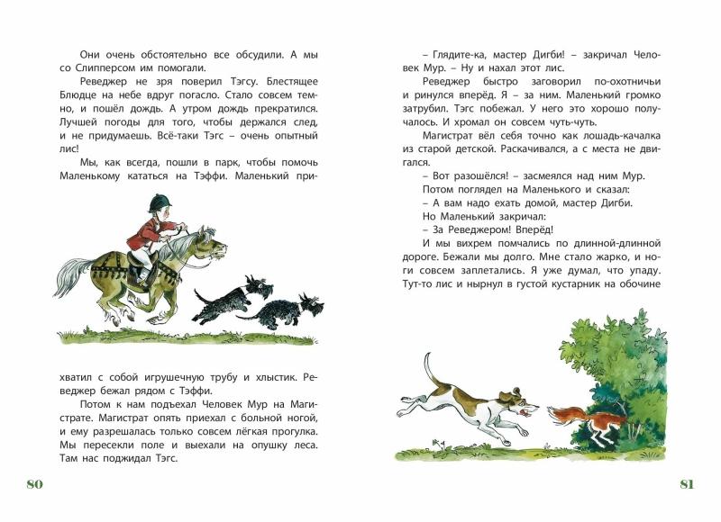 1324_TshVS_Pes Buts_136_RL-page-041.jpg