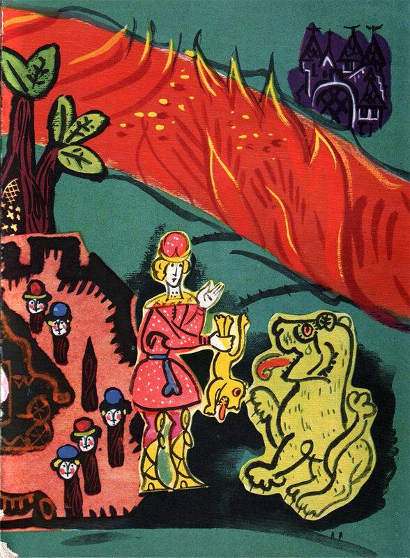 Сказки народов мира - 1970-е - иван-царевич и серый волк  голубой ковер - ссср, мелодия, 33д