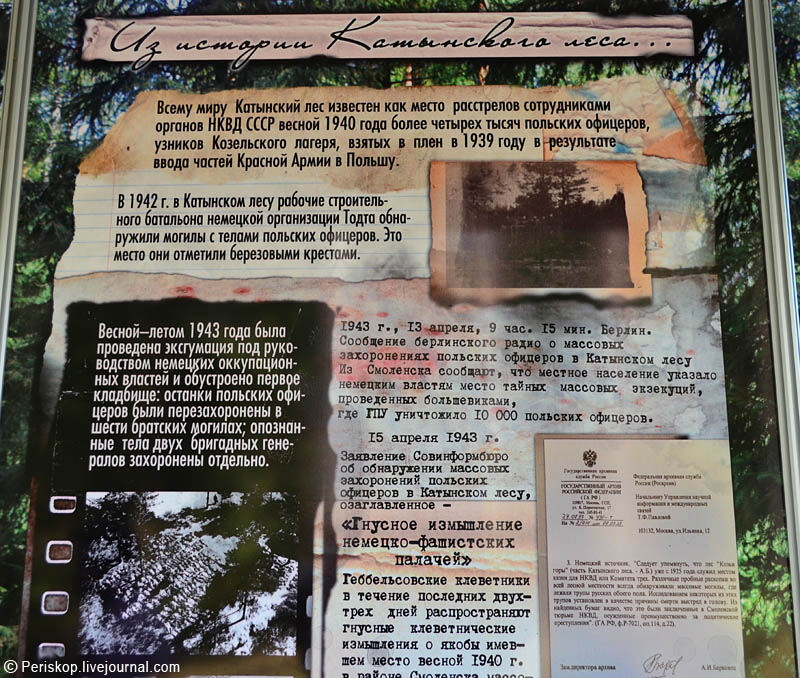 https://img-fotki.yandex.ru/get/6307/205480.7e/0_9a39c_4217788d_orig