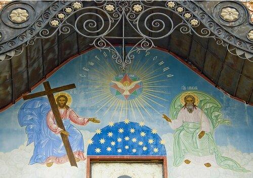 дух святой sv._troica.jpg