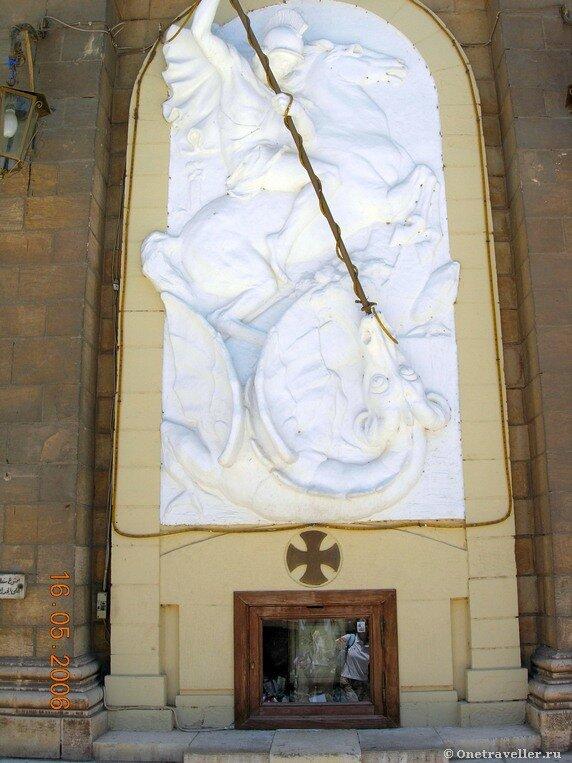 Барельефное изображение вмч. Георгия Победоносца