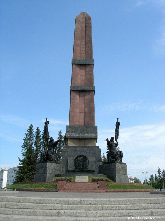 Уфа. Монумент Дружбы.