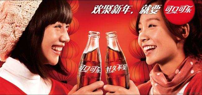 © coca-cola.com.cn  После провального запуска выяснилось, что втайваньском диалекте китайског