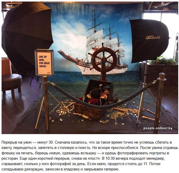 Рассказ белоруса о работе фотографом