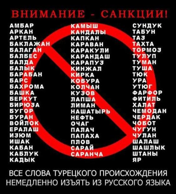 Минсоцполитики поставило на учет 1,62 млн вынужденных переселенцев из зоны АТО и оккупированного РФ Крыма - Цензор.НЕТ 594