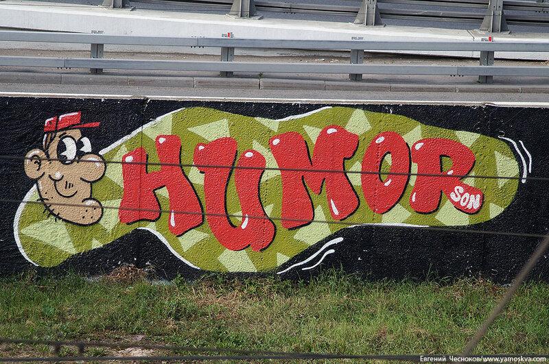 38. Платформа Беговая. 11.08.15.07.граффити..jpg