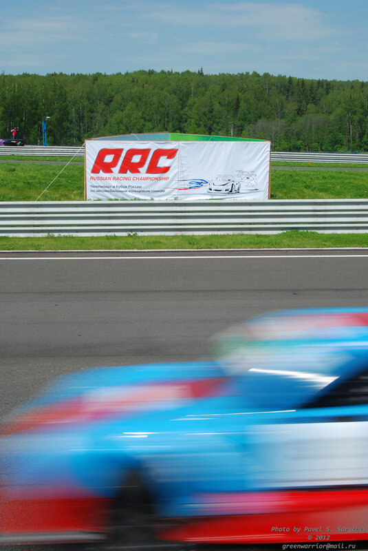 photo Pavel S. Sarychev Russian Racing Championship cars Smolenskring фото Павел Сарычев автогонки Смоленское кольцо