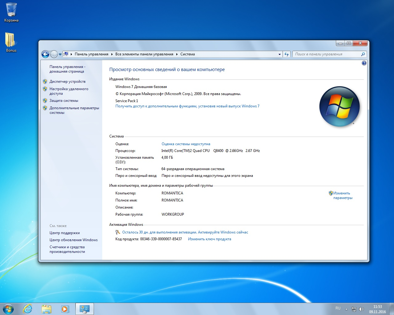 Win 7 Aio sp1