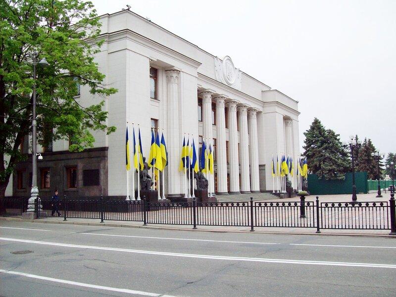 Верховная Рада 9 мая 2012 года