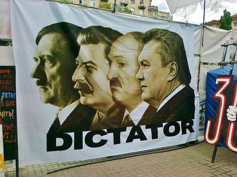 Политический плакат на Крещатике