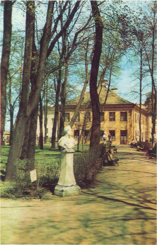Летний дворец Петра Первого. Открытка. 1971 год.