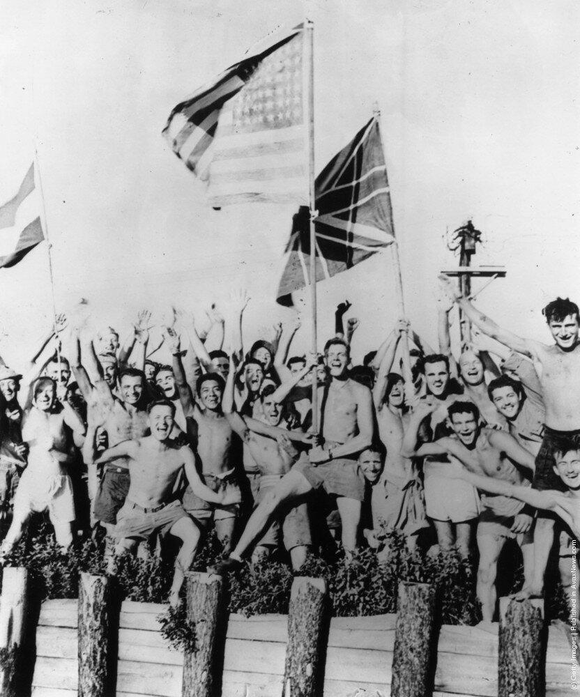 военнопленных в Аомори около Иокогаме, Япония
