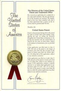 Патент на изобретение США (сборный образный стенд)