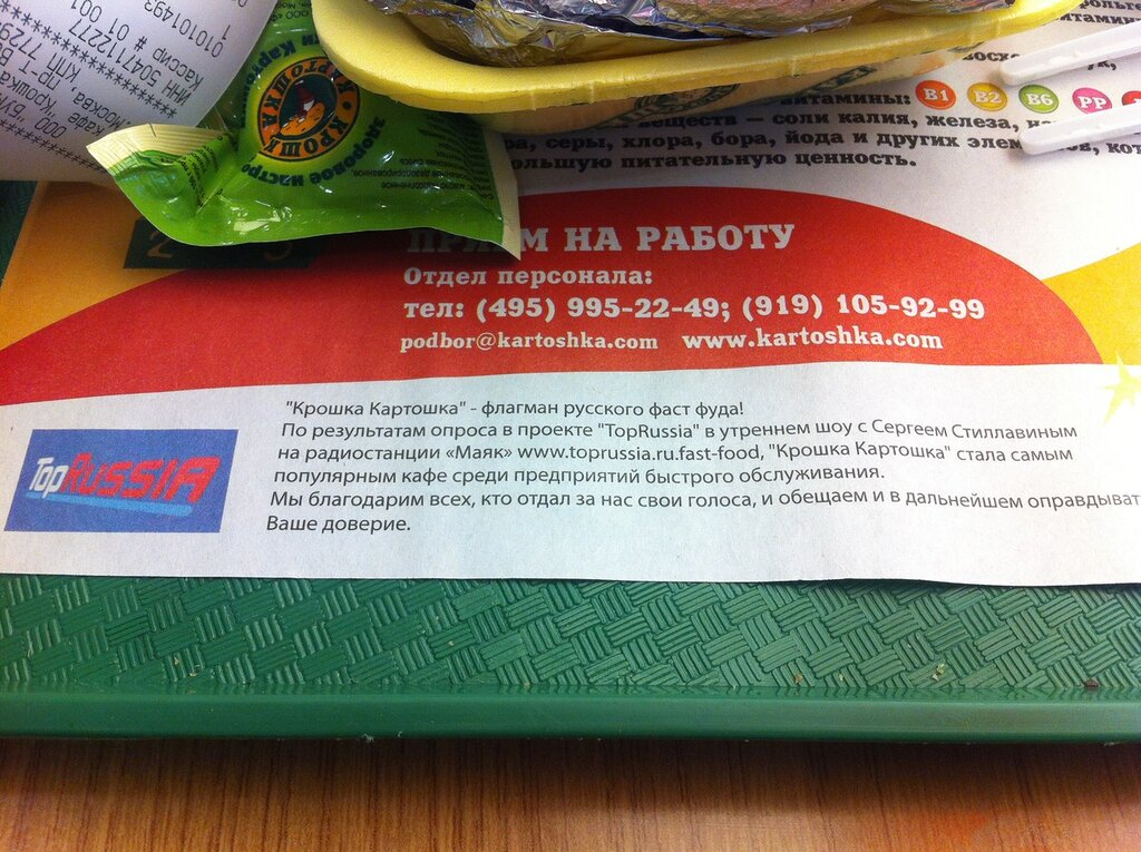 http://img-fotki.yandex.ru/get/6307/82260854.1ab/0_7caac_1b4bce74_XXL.jpg