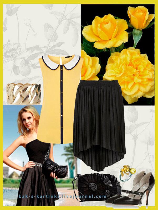 Жёлтая блуза и чёрная ассимитричная юбка-плиссе