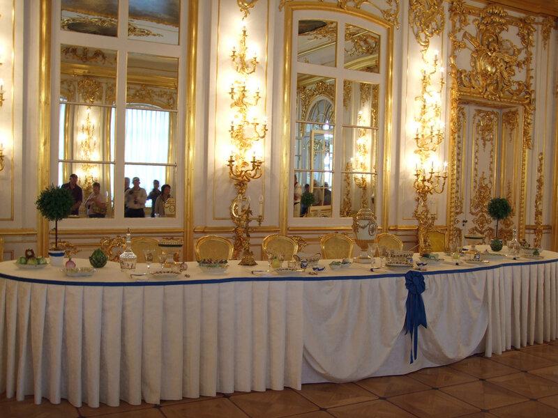 Catherine's Palace.