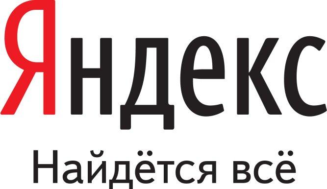 Yandex Sitesearch Pinger