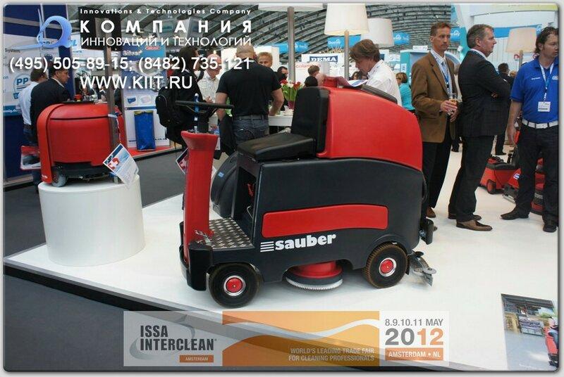 Выставка ISSA/Interclean Amsterdam 2012 - Поломоечная машина CLEANFIX RA Sauber