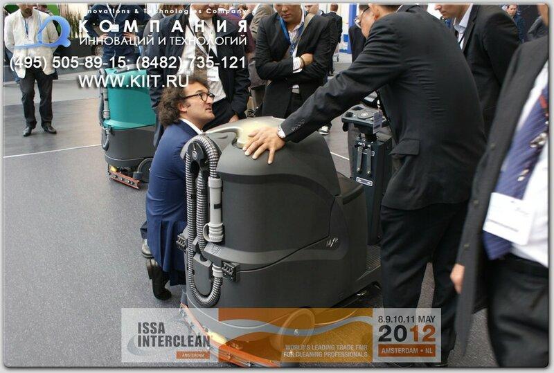 Директор FIMAP Massimiliano Ruffo - ISSA/Interclean Amsterdam 2012